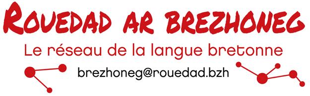 Rouedad ar brezhoneg